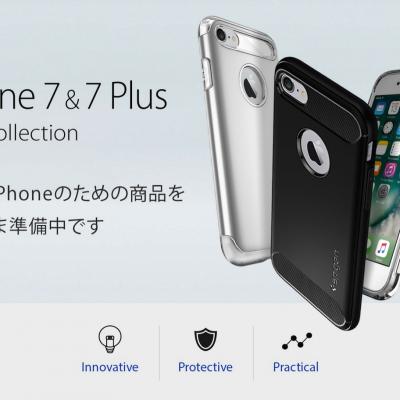Spigen-case-for-iphone7.png