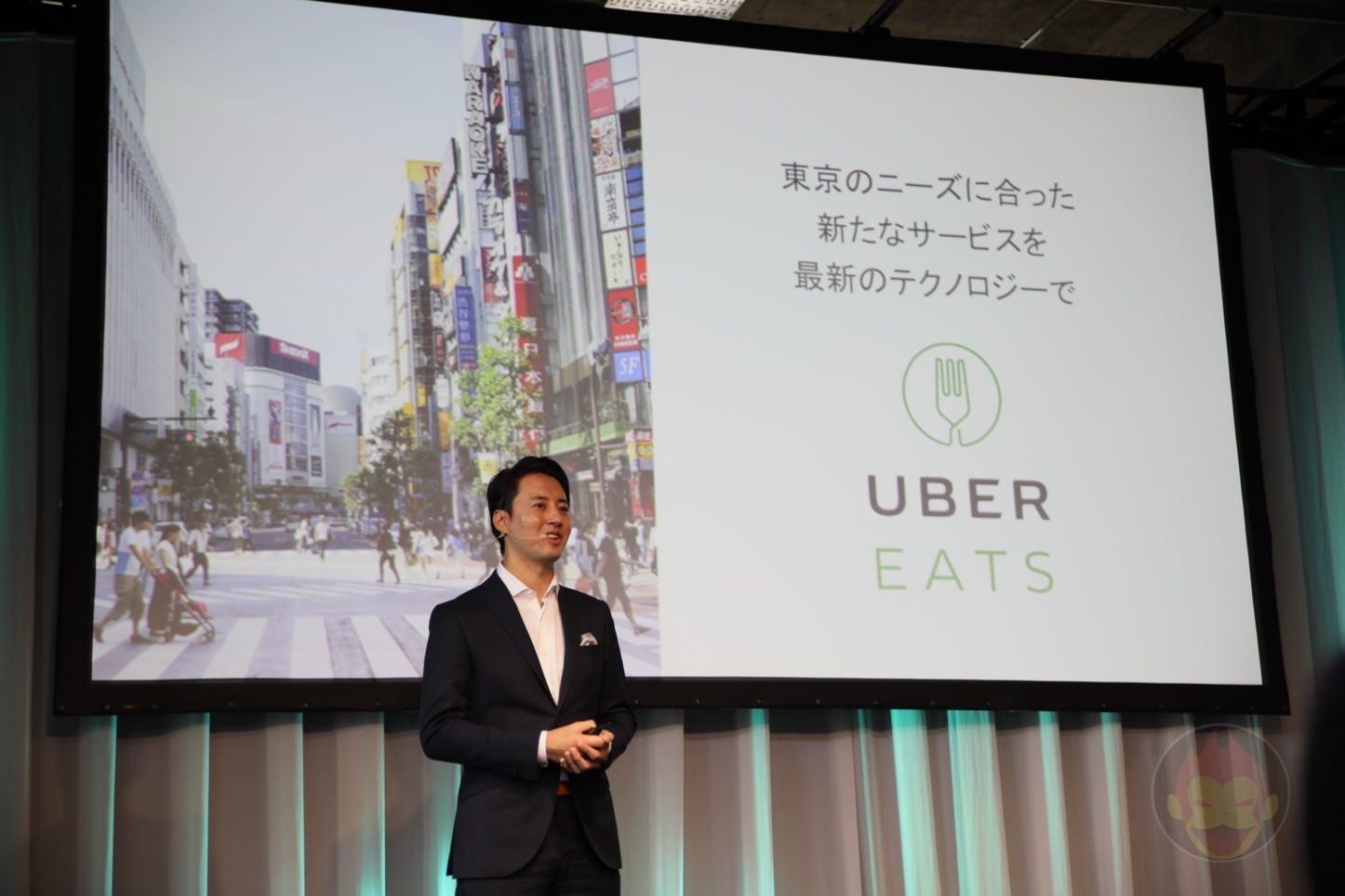 UberEATS-Press-Presentation-06.jpg