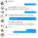 freechat-messenger.png