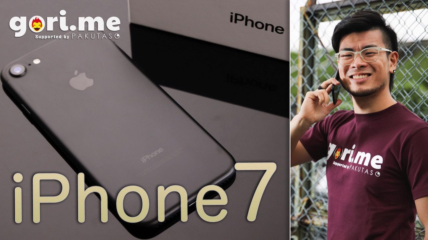 Gori iPhone7