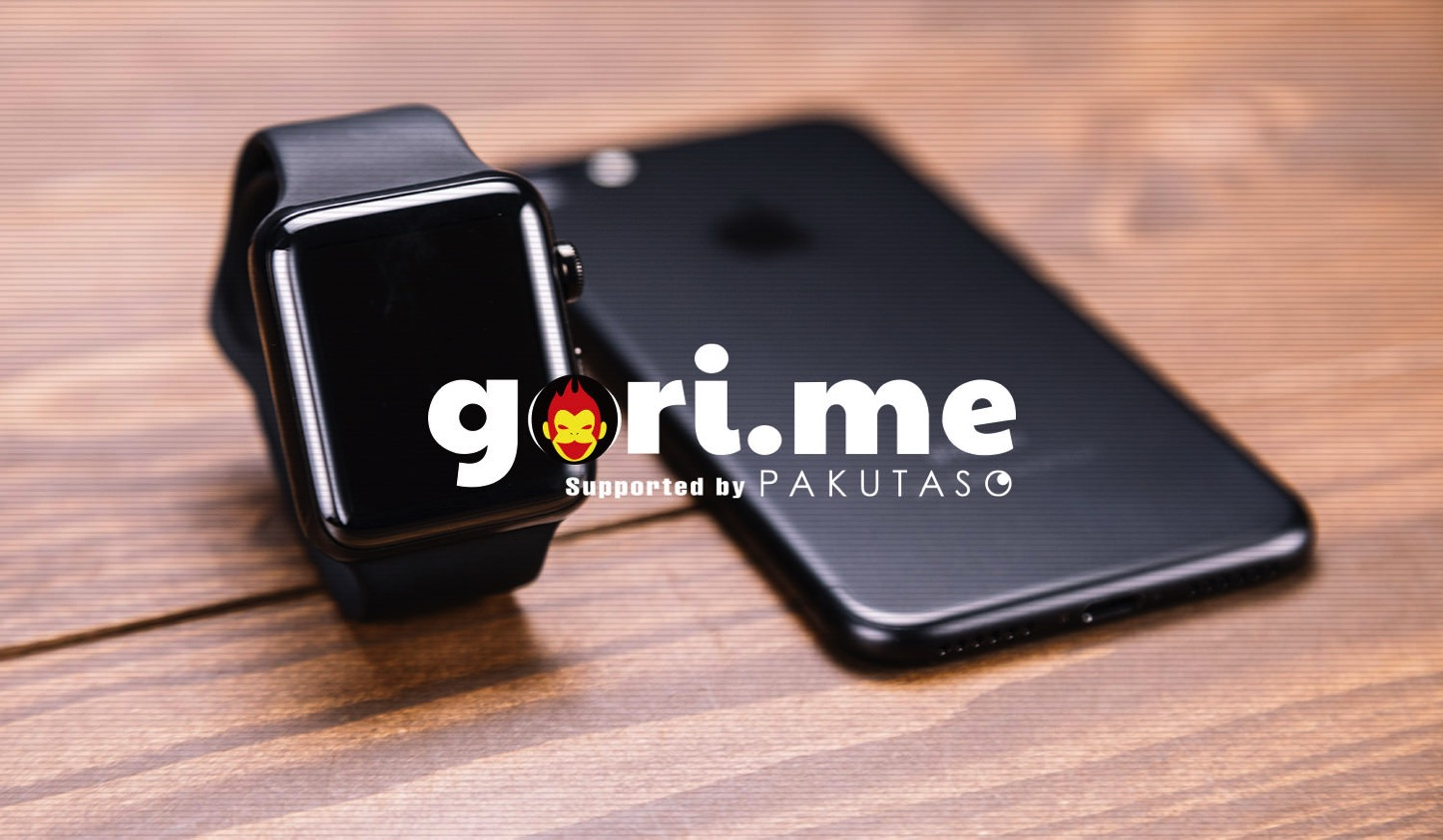 gori.me × pakutaso Apple Watch Series 2 Review