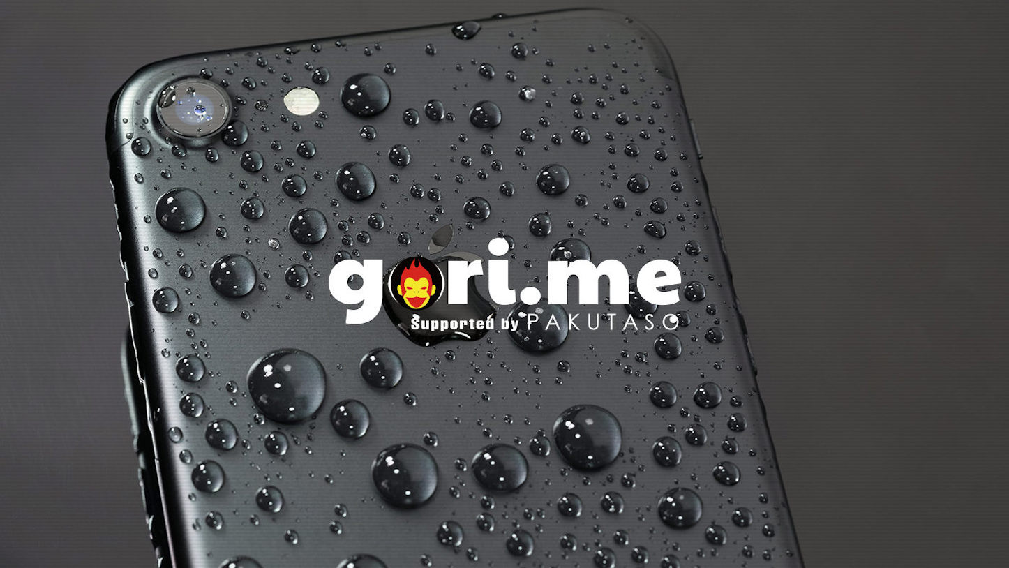 Gorime waterproof2
