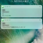 ios-10-screenshots-005