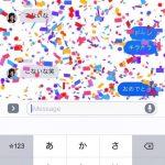 iOS-10-Screenshots-01.jpg