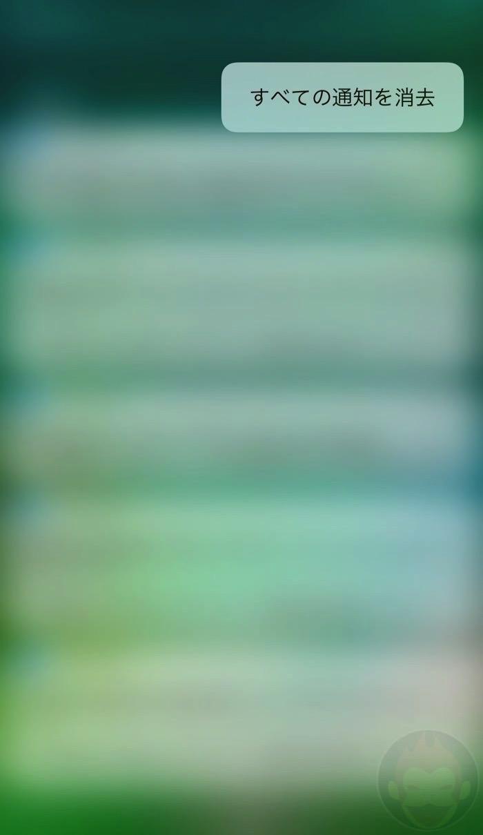 iOS-10-Screenshots-04.jpg