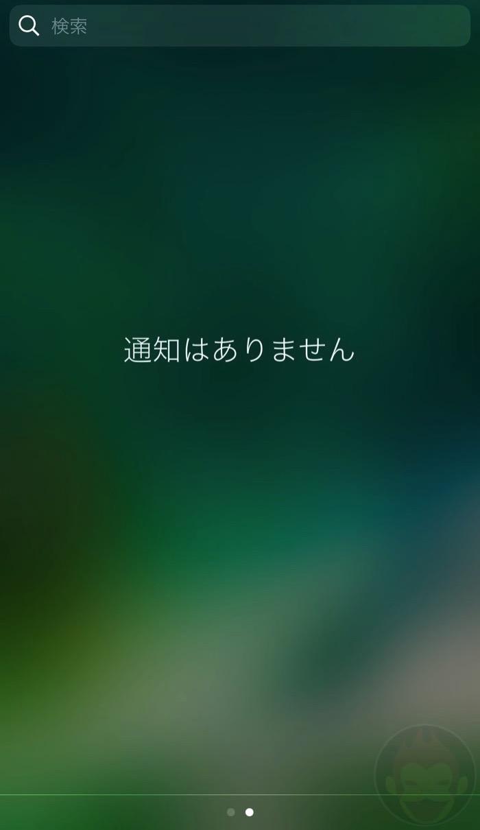 iOS-10-Screenshots-05.jpg
