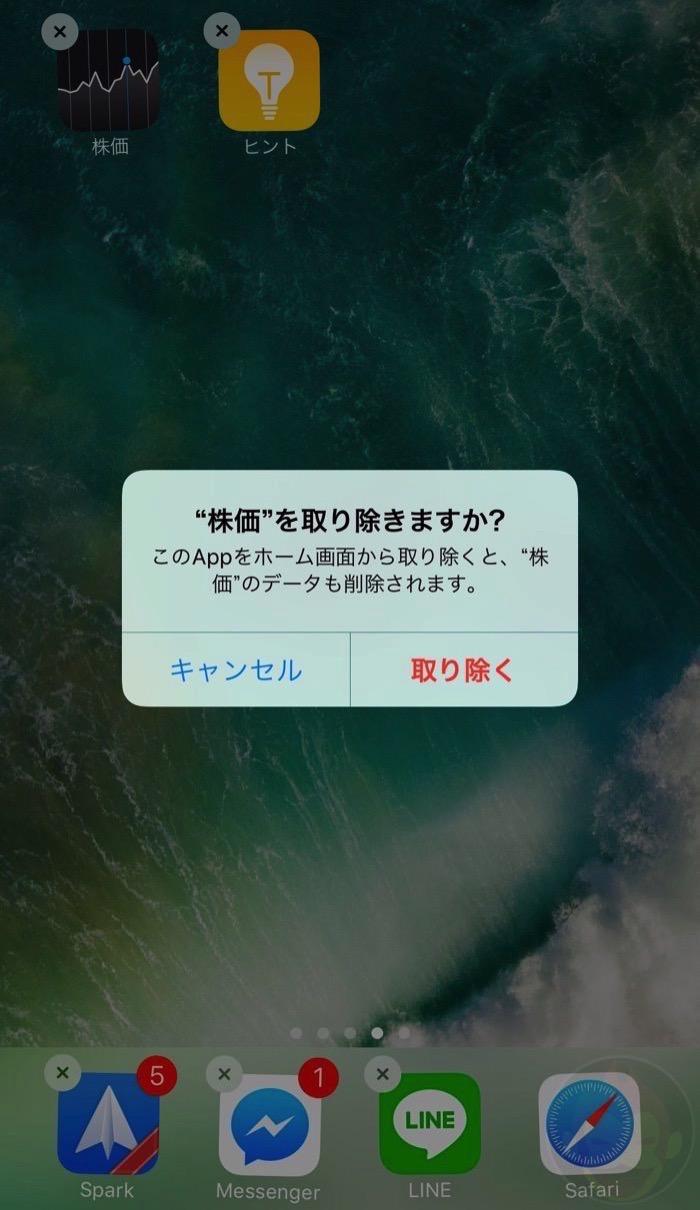 iOS-10-Screenshots-08.jpg