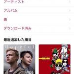 iOS-10-Screenshots-10.jpg