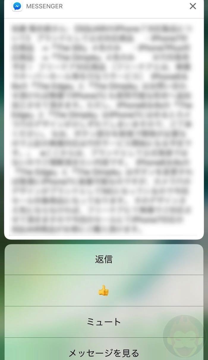 iOS-10-Screenshots-15.jpg