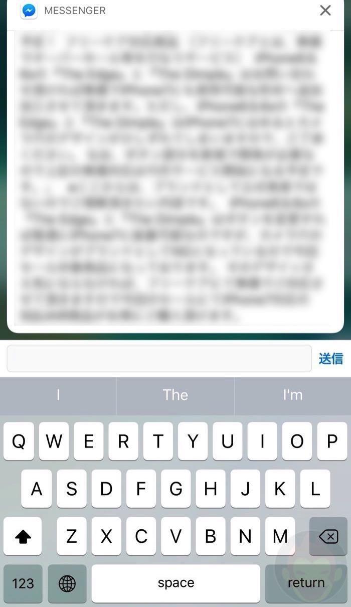 iOS-10-Screenshots-16.jpg