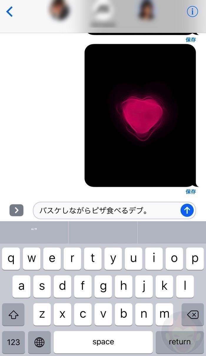 iOS-10-Screenshots-21.jpg