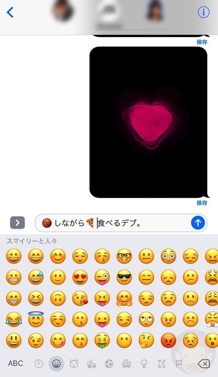 iOS-10-Screenshots-23.jpg
