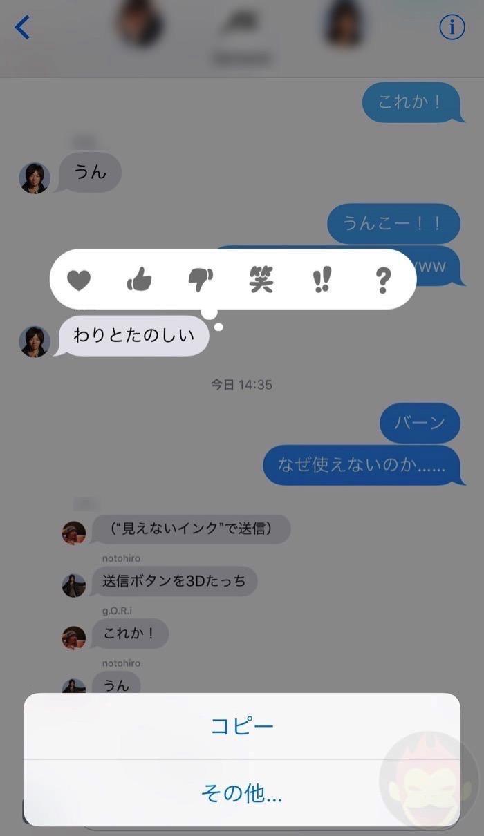iOS-10-Screenshots-27.jpg