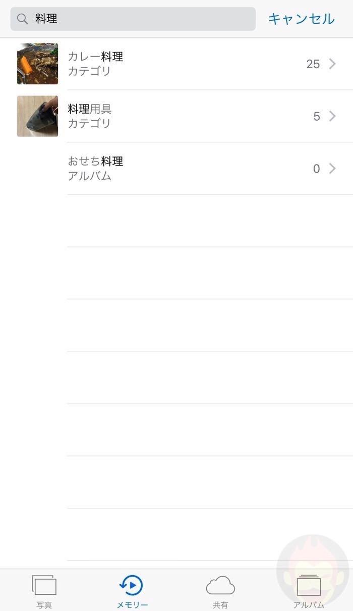 iOS-10-Screenshots-32.jpg