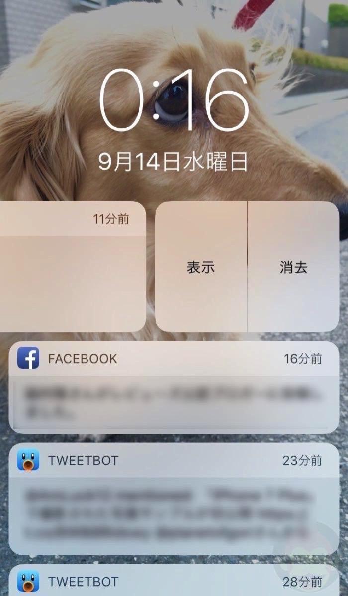 iOS-10-Tidbits-001.jpg