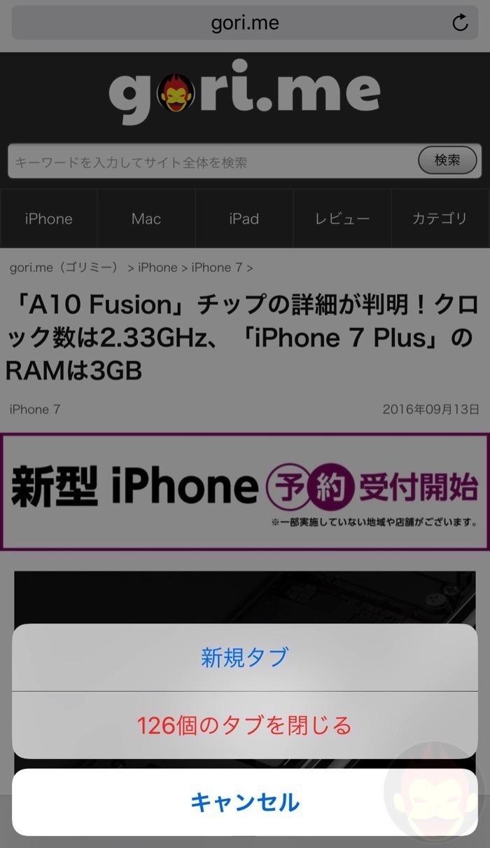 iOS-10-Tidbits-004.jpg