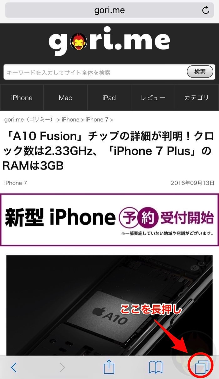 iOS-10-Tidbits-005.jpg