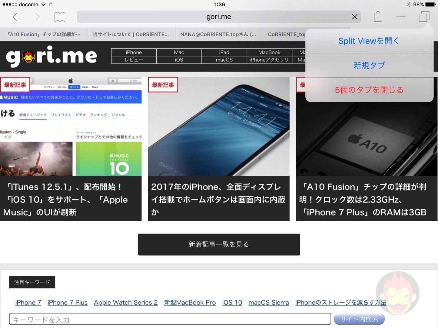 IOS 10 iPad tips
