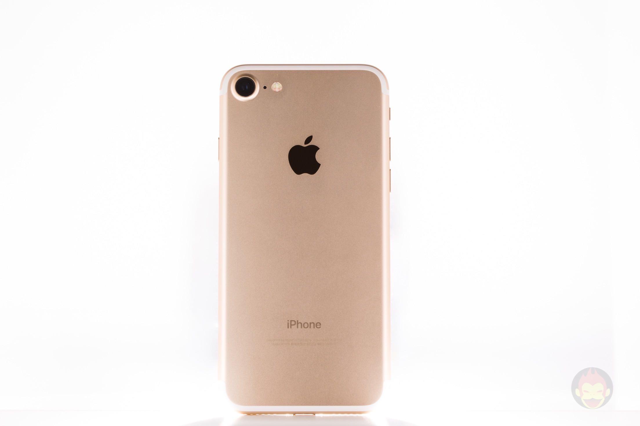 iPhone-7-Gold-Model-04.jpg