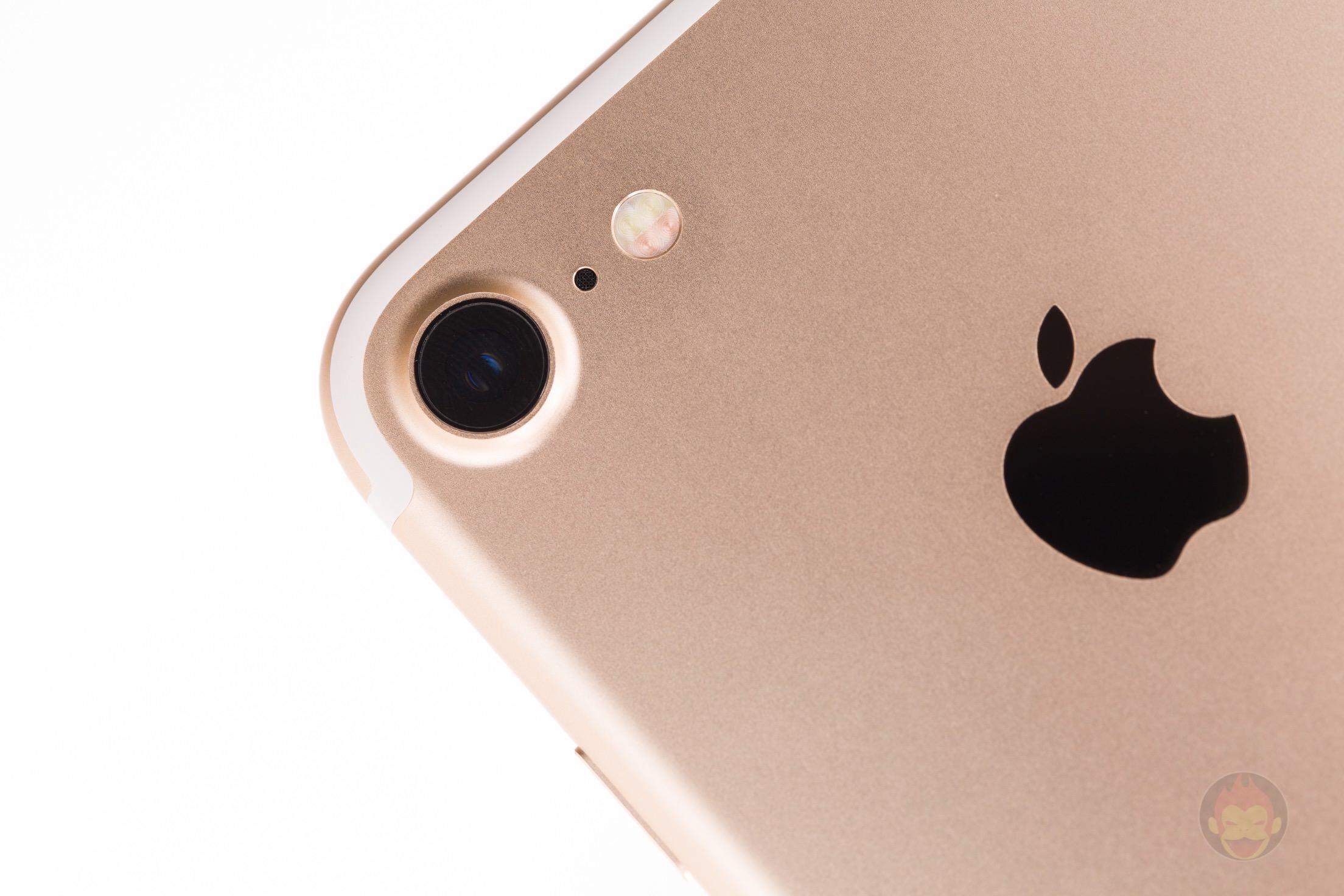 IPhone 7 Gold Model