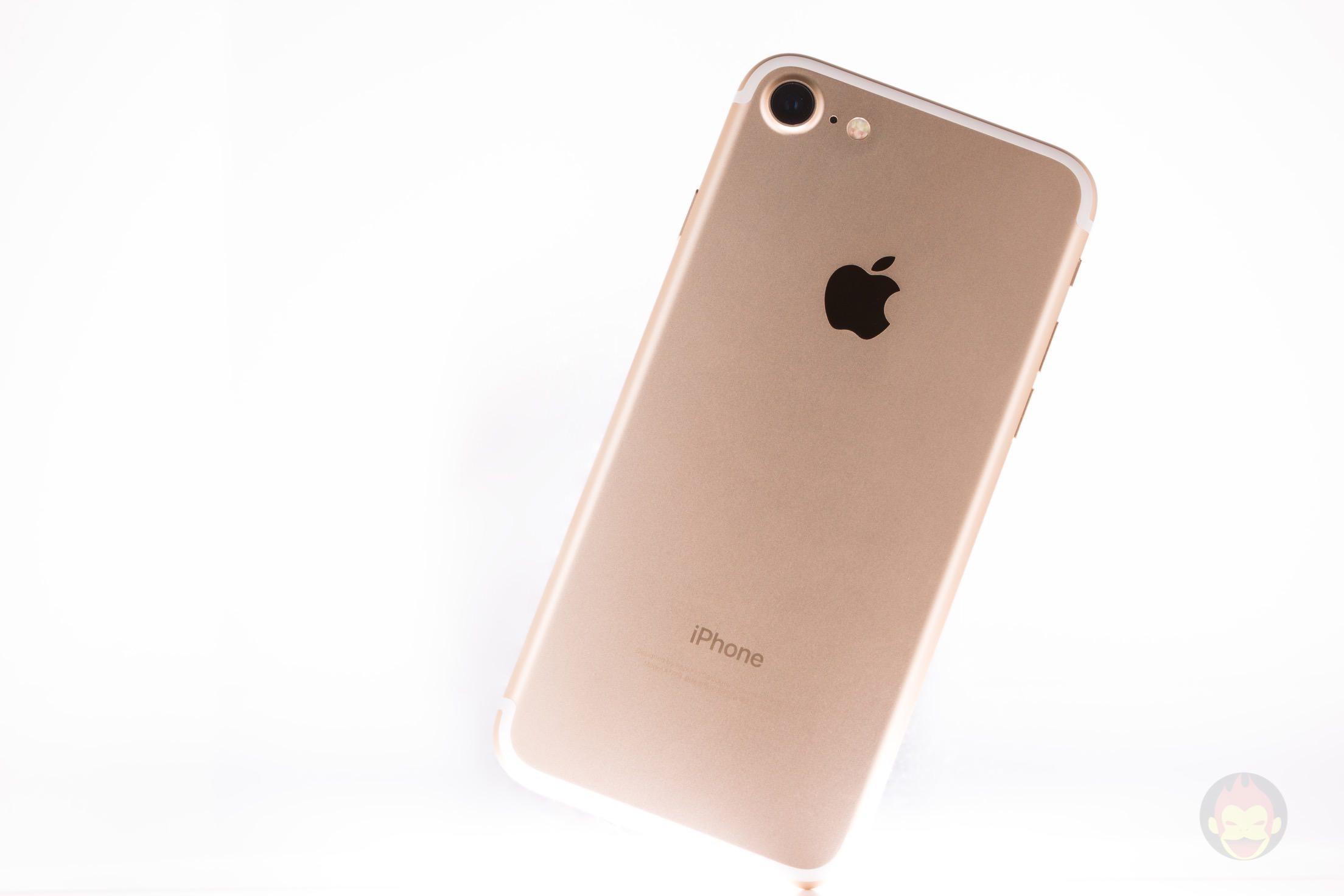iPhone-7-Gold-Model-07.jpg