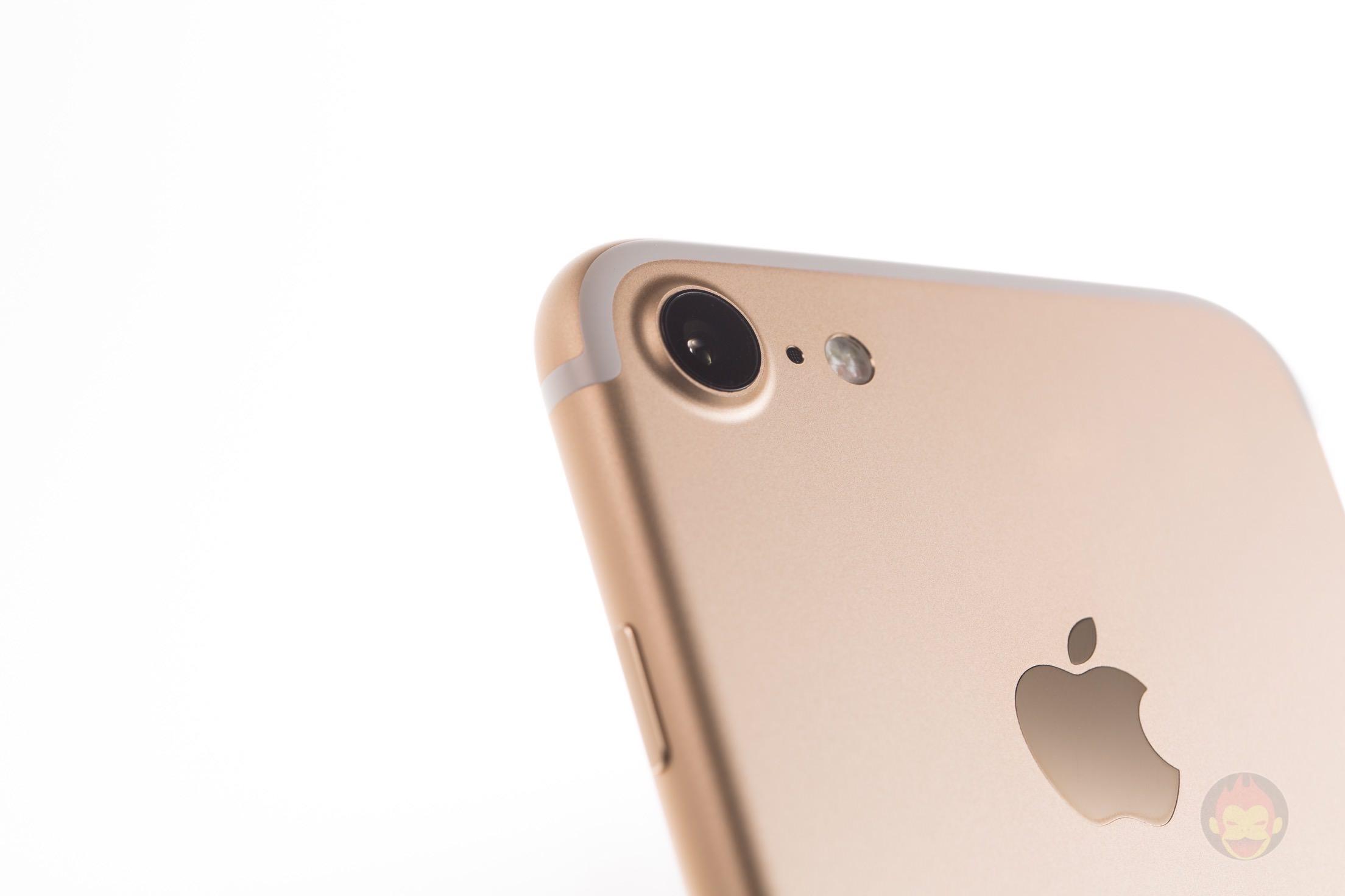iPhone-7-Gold-Model-12.jpg