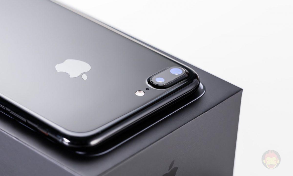 iPhone-7-Plus-Jet-Black-Design-review-02.jpg