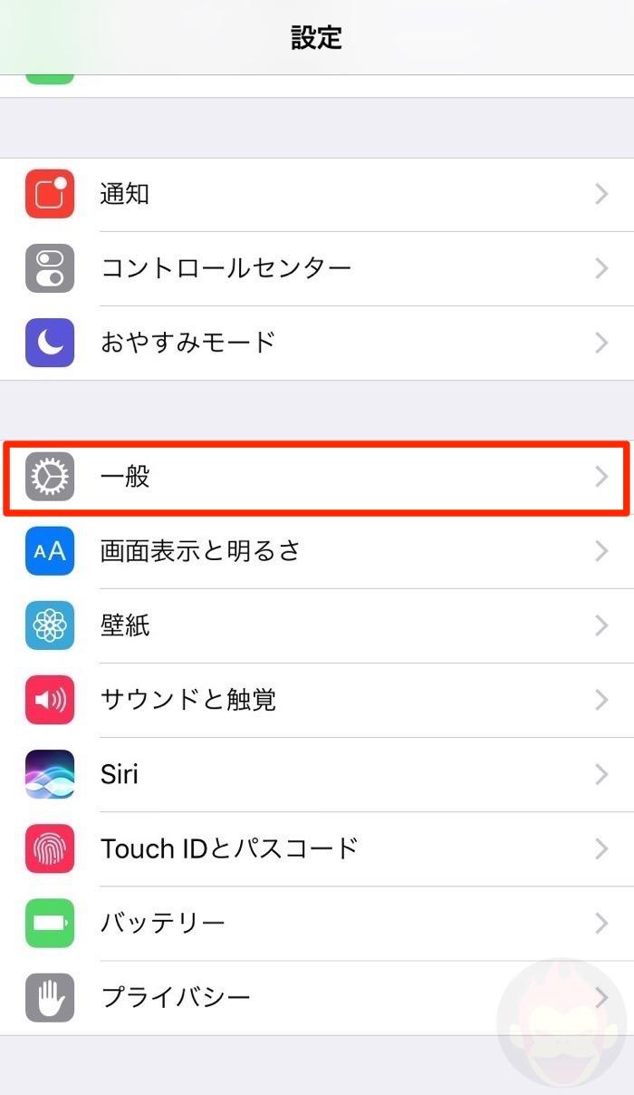 iPhone7-Camera-Screenshot-Sound-01.jpg