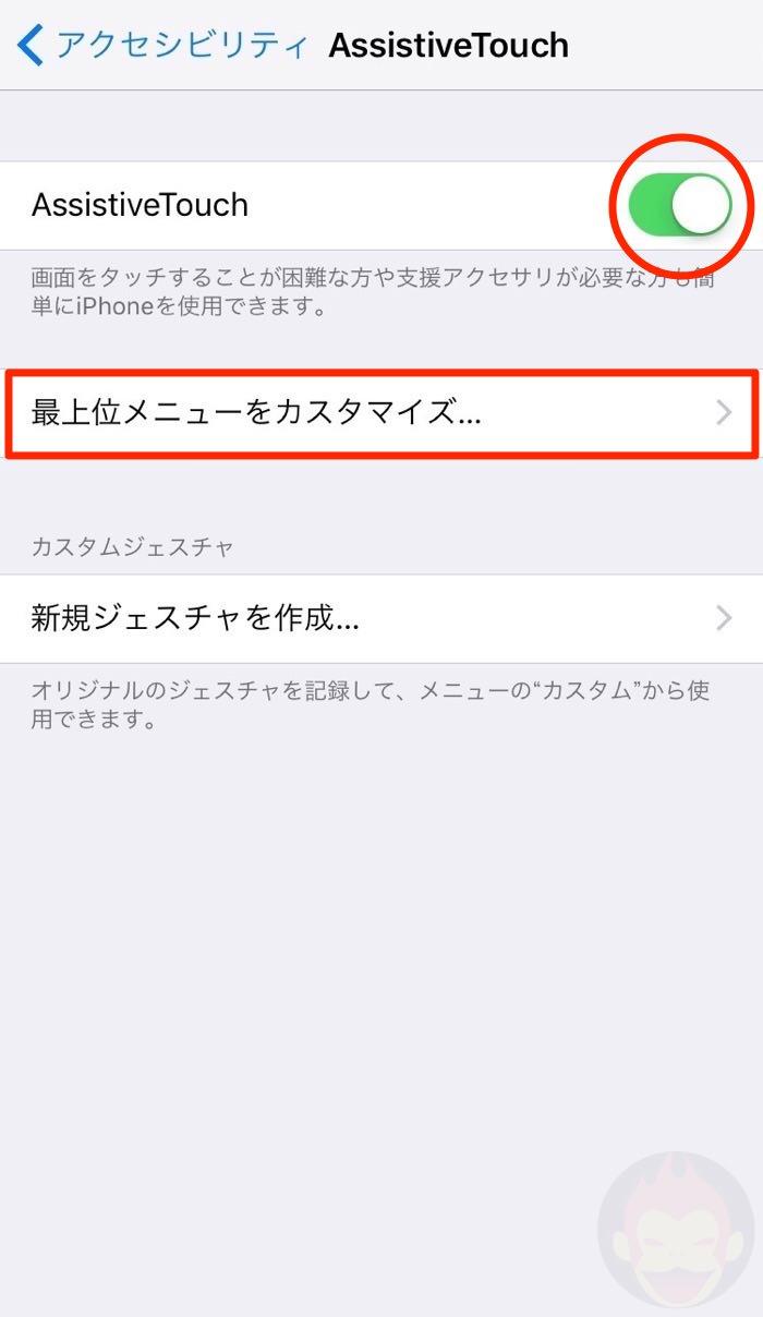 iPhone7-Camera-Screenshot-Sound-06.jpg