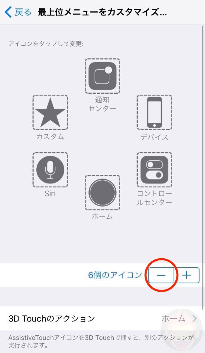iPhone7-Camera-Screenshot-Sound-07.jpg