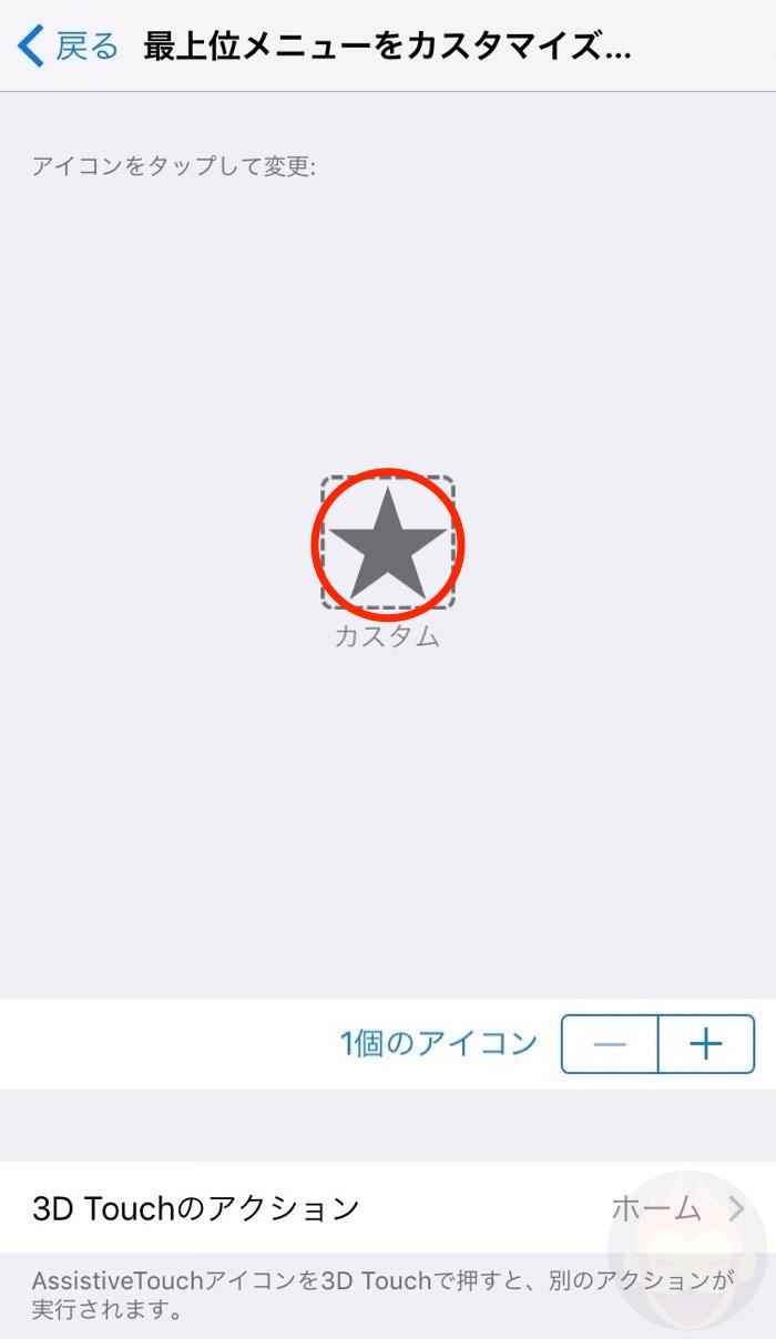 iPhone7-Camera-Screenshot-Sound-08.jpg