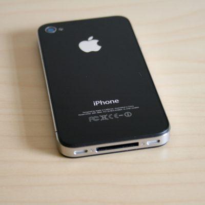 iphone-4-becoming-oboslete.jpg