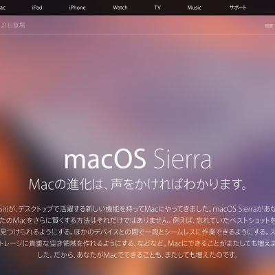 macos-sierra-update.png