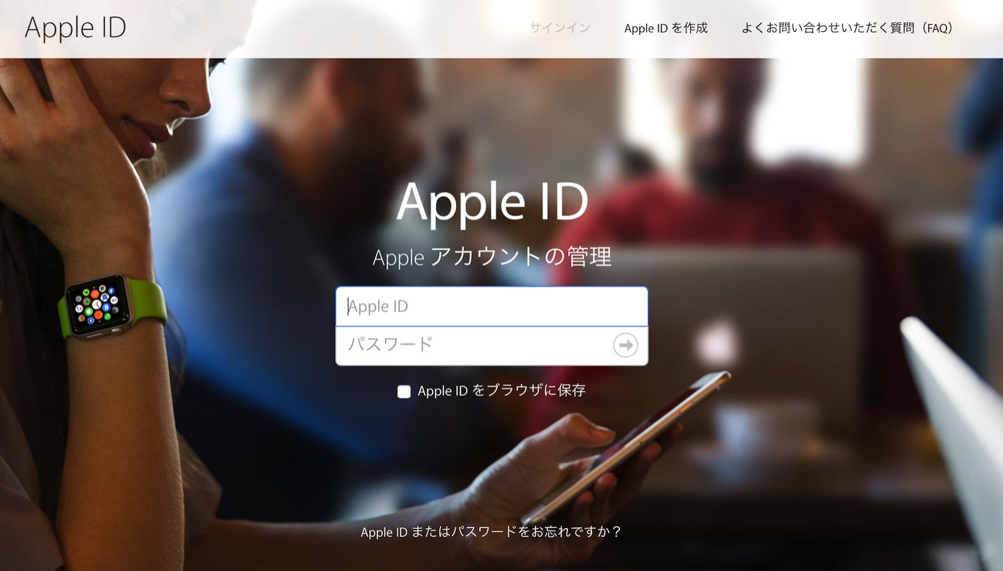 New app 2factor