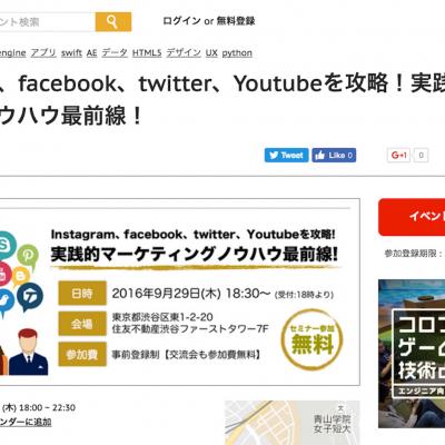social-network-event-for-market