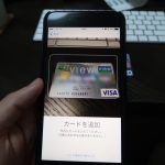 Adding-CreditCard-to-Wallet-App-01.jpg