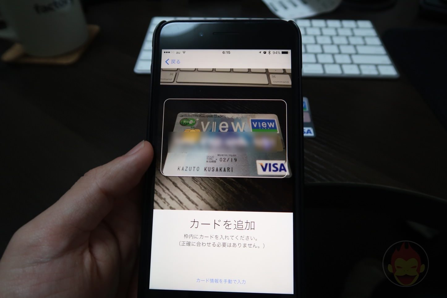 Adding CreditCard to Wallet App 01