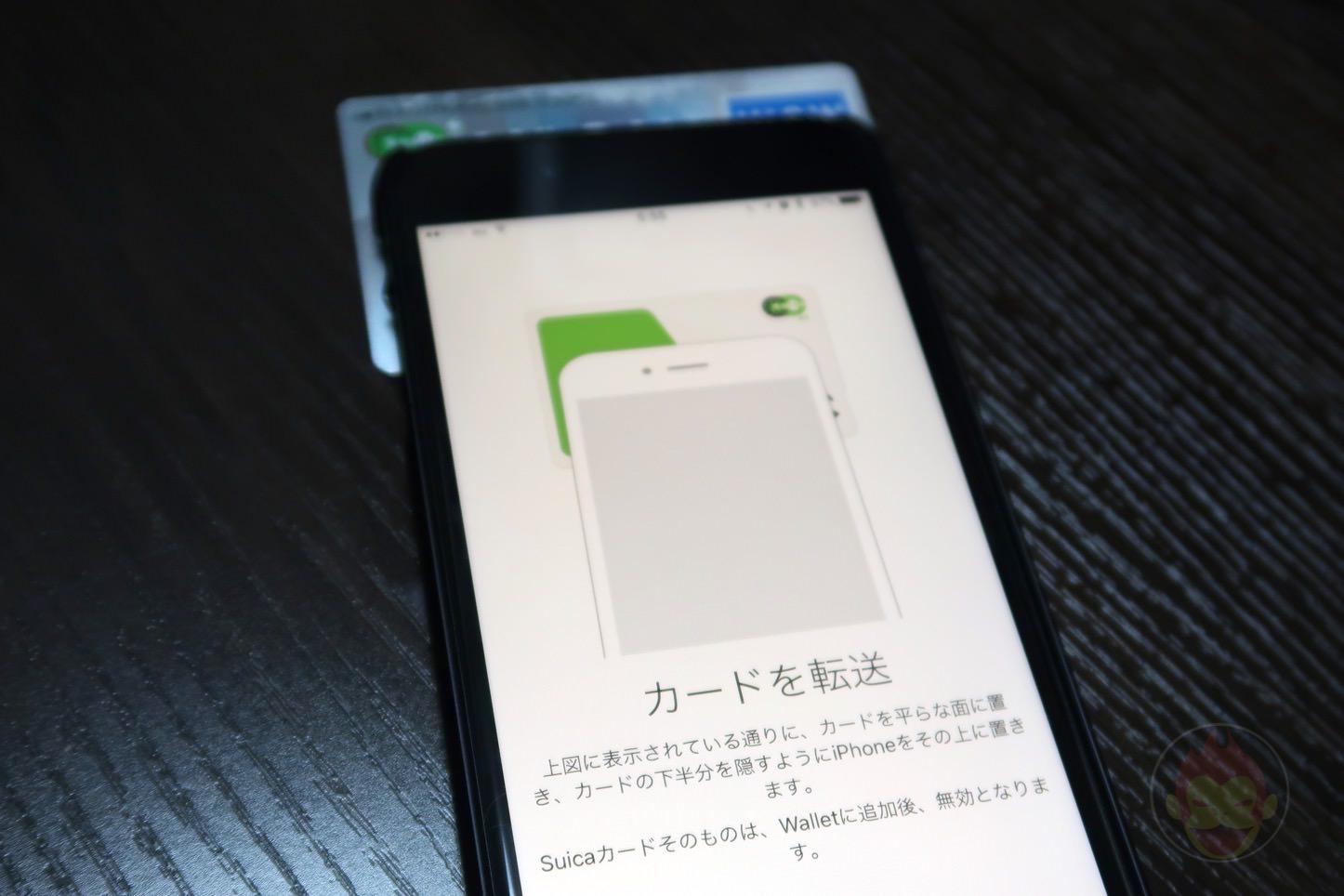 Adding-Suica-to-Wallet-App-01.JPG