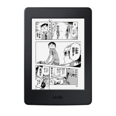 Amazon-Kindle-Paperwhite-Manga-Model.jpg