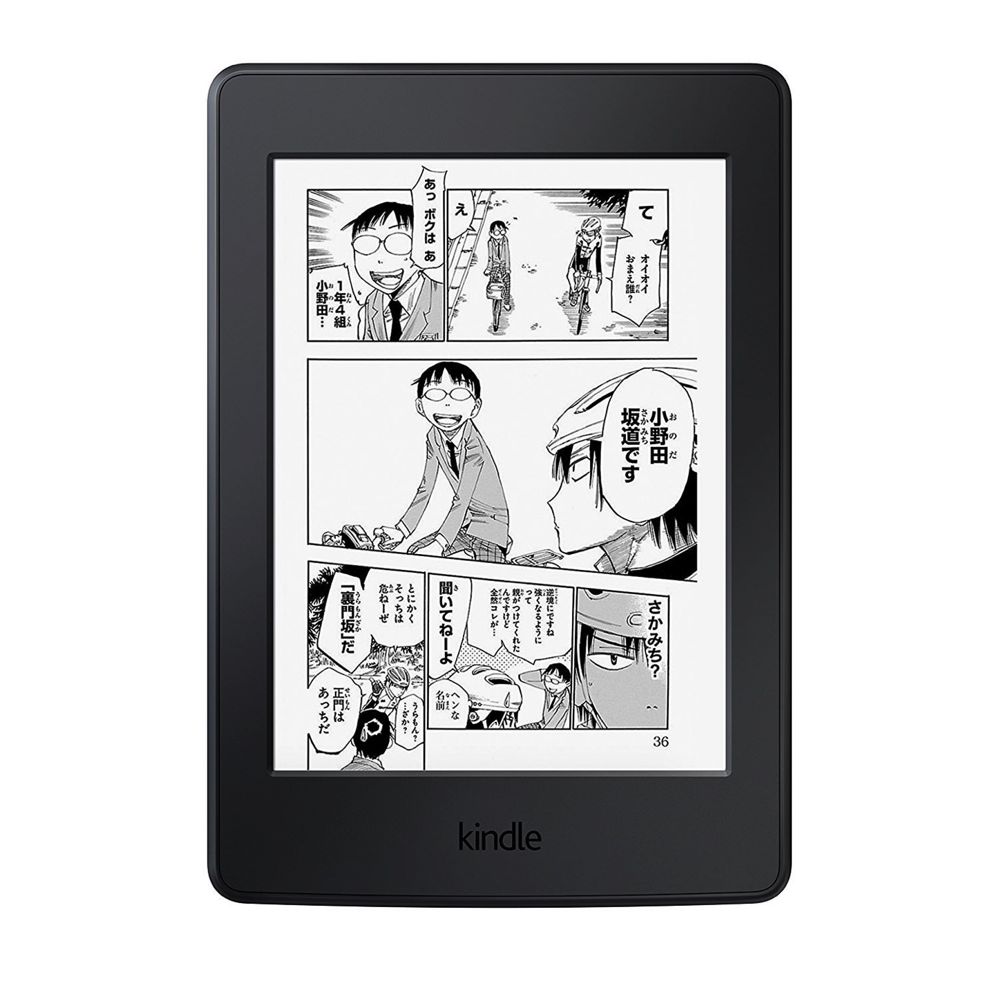 Amazon Kindle Paperwhite Manga Model
