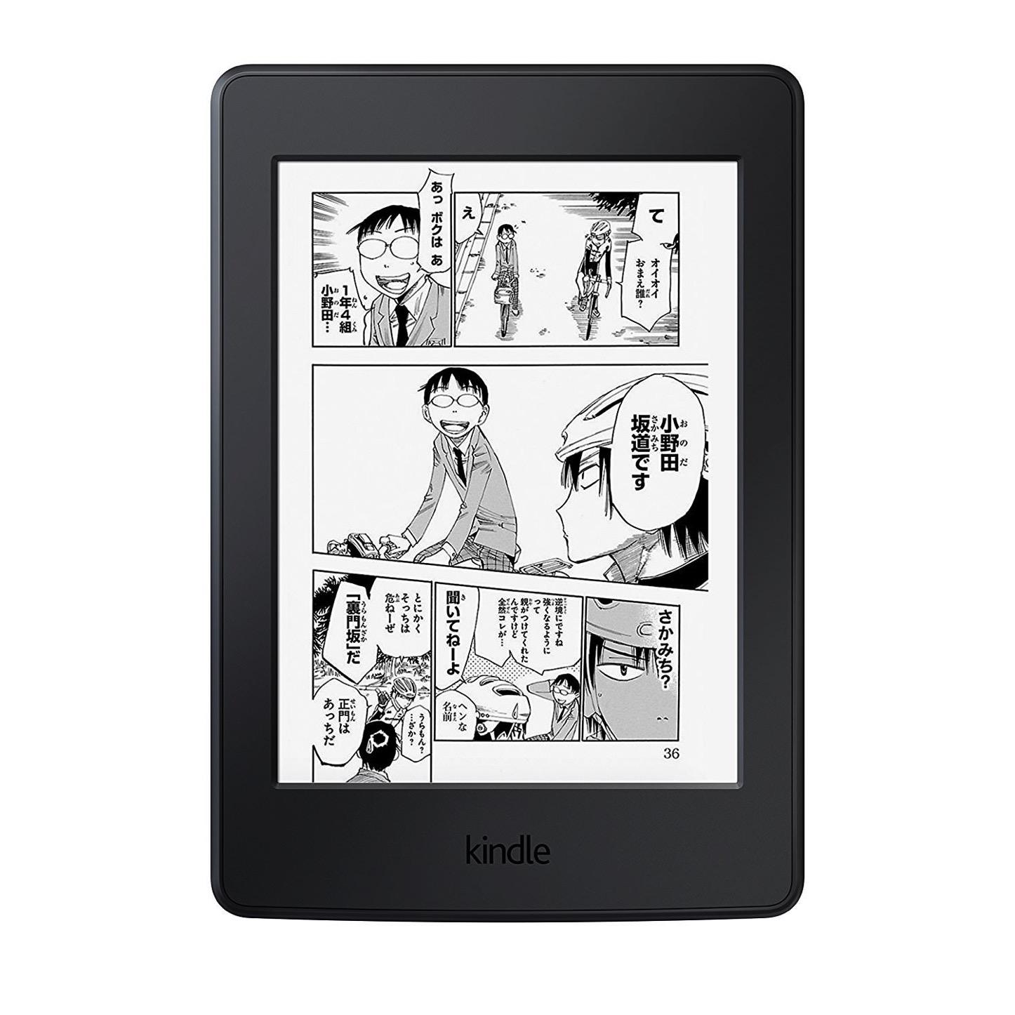 Amazon Kindle Paperwhite Manga Model