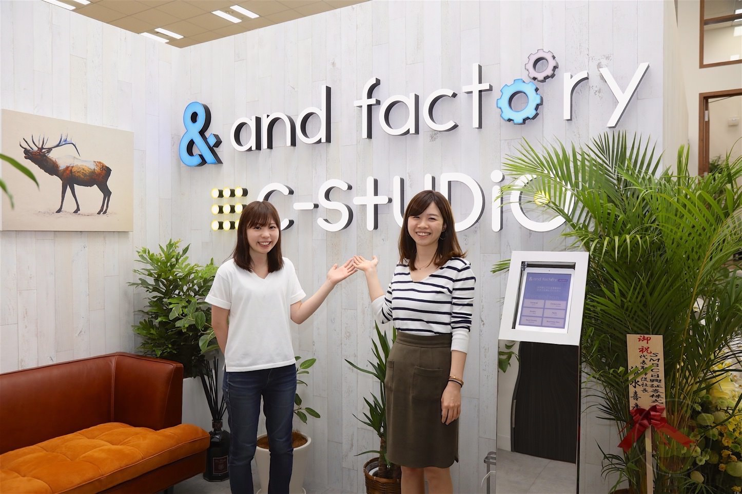 And-Factory-New-Office-36.jpg