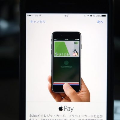 Apple-Pay-for-iPhone7-01.JPG