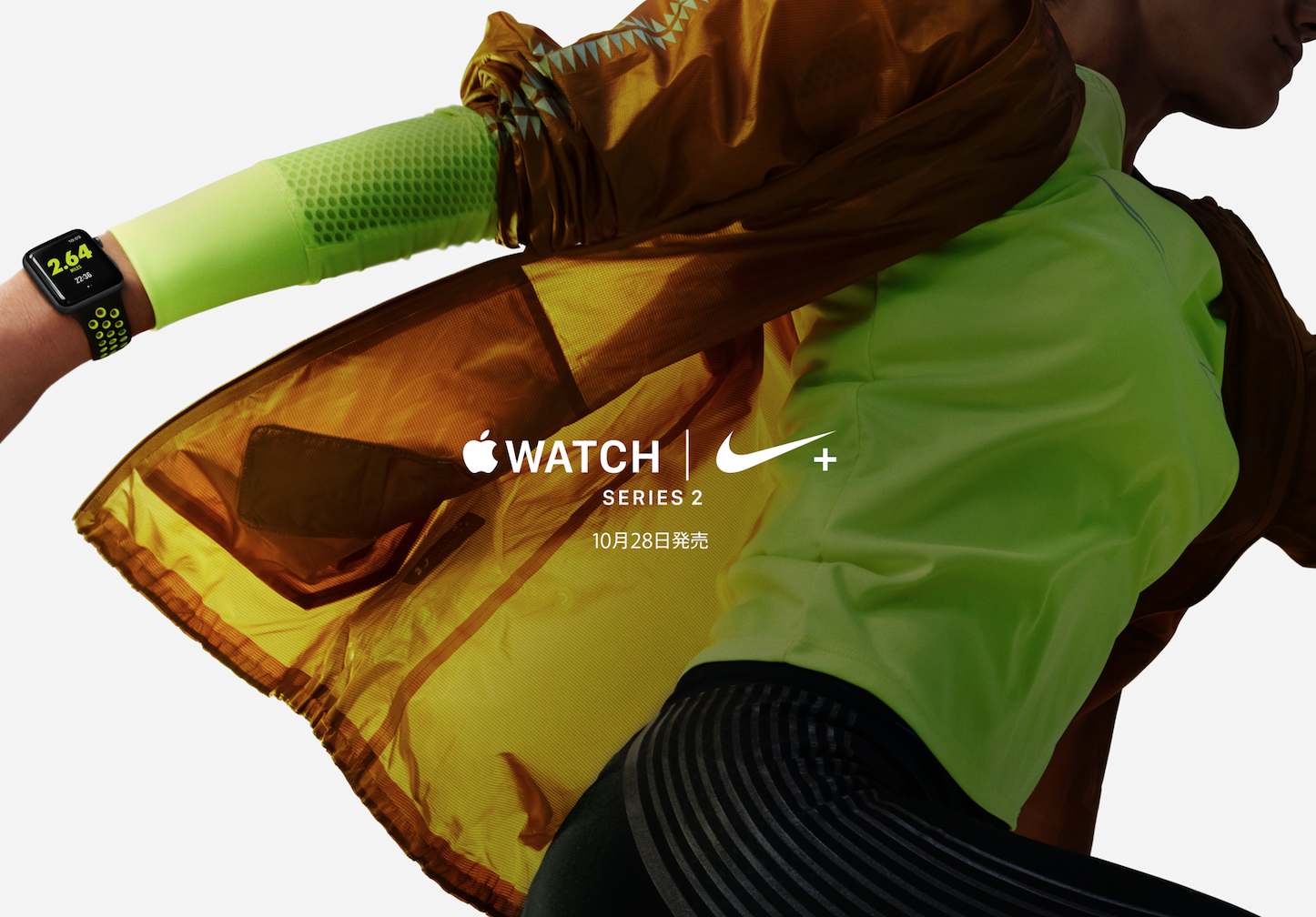 Apple Watch Nike on Sale