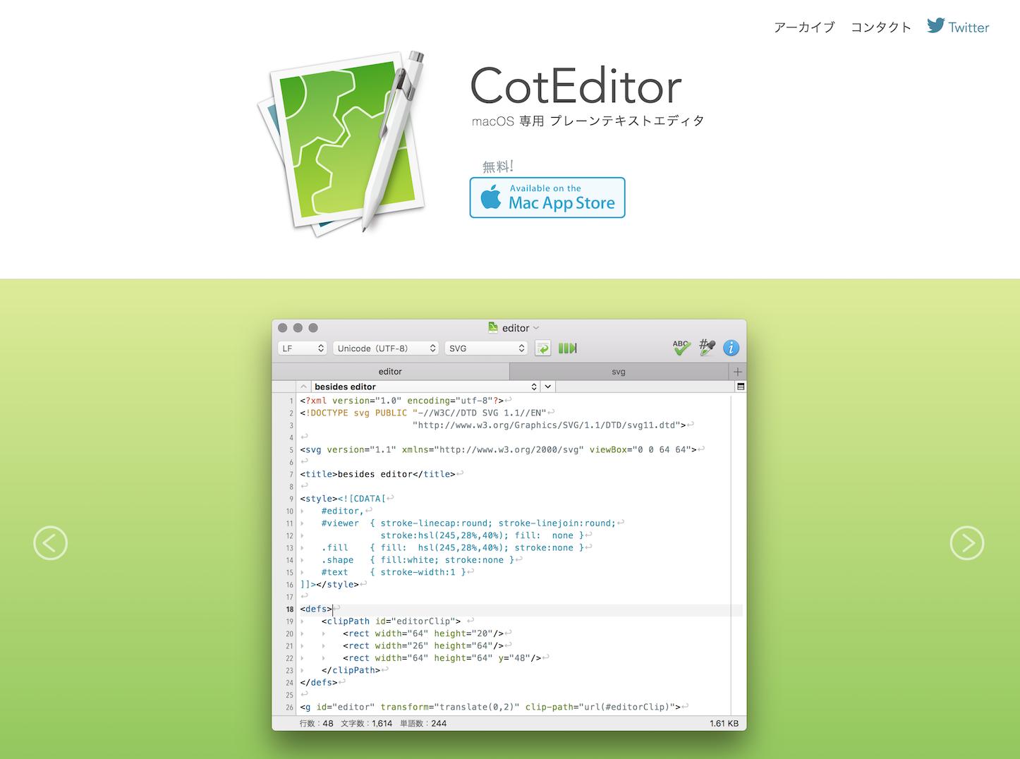 CotEditor 3