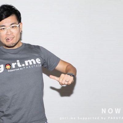 Gorime-Pakutaso-Collaboration-T-shirt-05.jpg