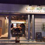 Green-Brothers-Ebisu-17.jpg