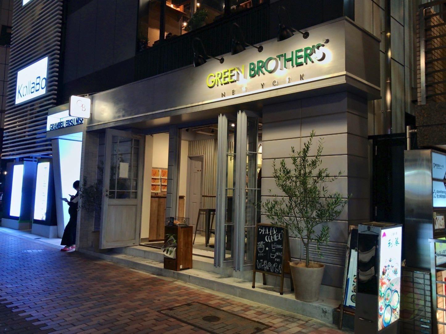 Green-Brothers-Ebisu-18.jpg
