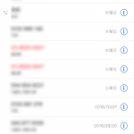 How-To-Reject-Calls-01.png