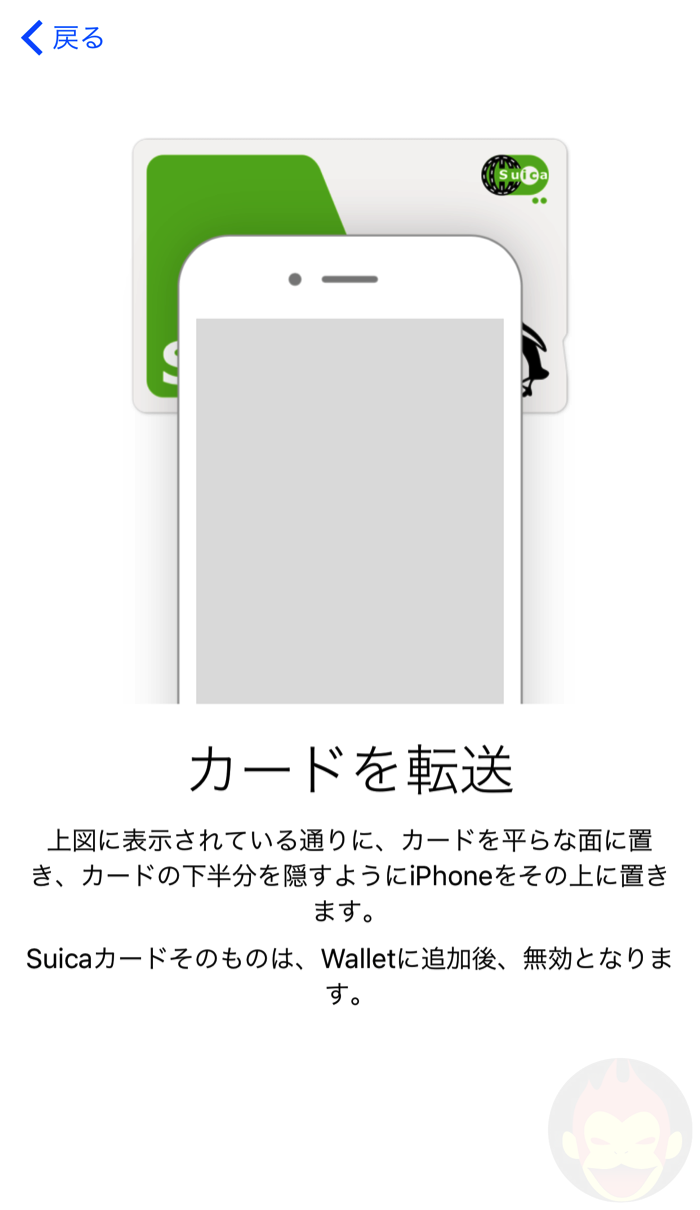 How to Add Suica Apple Pay to iPhone7